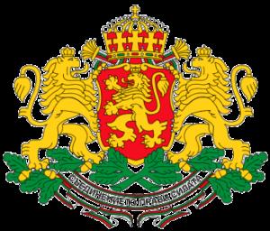 Wappen Bulgariens