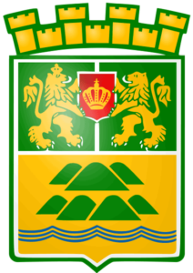 Coat of arms of the city of Plovdiv